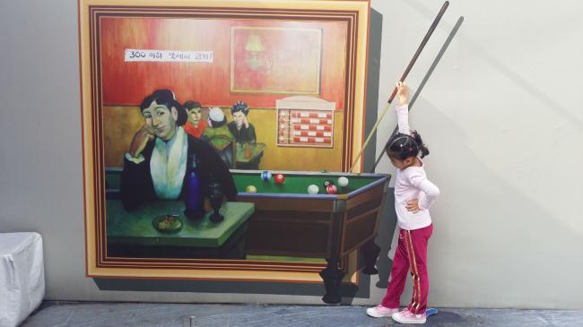 """穿阅·中塔—2014 """"3d中国行""""**文化体验展"""