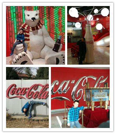 参观可口可乐公司,做创意乐高