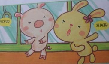 小兔采蘑菇简笔画大图-简笔画大图 psp初音未来游戏